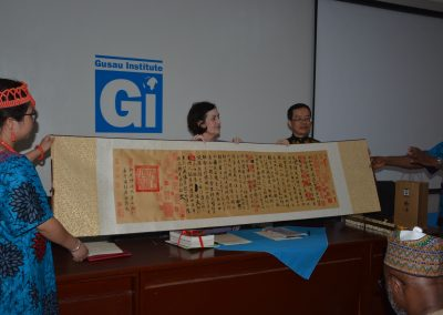 Calligraphy Scroll Gift Presented to GI