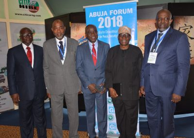 Mr. Reuben Abati, Amb. Ahmed Magaji, Mr. Emeka Izeze, Mr. Kayode Komolafe, Mr. Tunde Fagbemi