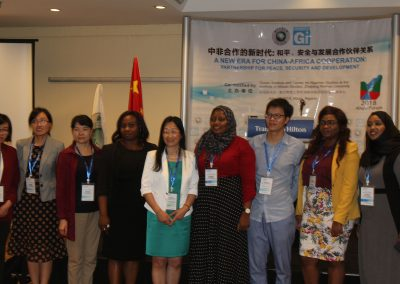 ZJNU Delegation and Rapporteurs